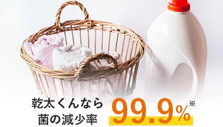 洗濯物を部屋干しすると生じる生乾きの悪臭。その原因は「モラクセラ菌」