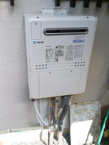 自動湯はりはもちろん、追焚きや浴室暖房などにも使える給湯器です。 省エネ型のエコジョーズなのでガスの使用量を抑えて、ガス代を節約することができます。