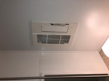 浴室暖房も設置し、さらに暖かく快適に入浴できます。